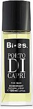 Духи, Парфюмерия, косметика Bi-Es Porto Di Capri - Парфюмированный дезодорант-спрей