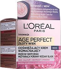 Духи, Парфюмерия, косметика Ночной крем для лица - L'Oreal Paris Age Perfect Neo-Calcium Night Cream 60+