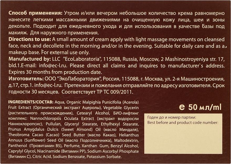"""Крем-комфорт для лица и шеи """"Активный лифтинг"""" - ECO Laboratorie Face Cream — фото N3"""
