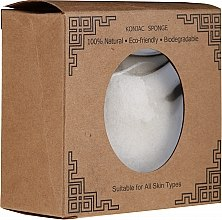 Натуральный спонж конняку для демакияжа, круглый - Lash Brow Konjac Sponge — фото N1