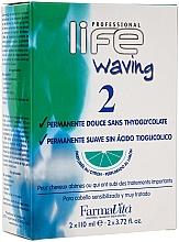 Духи, Парфюмерия, косметика Биозавивка с запахом цитруса - Farmavita Life Waving 2