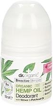 "Духи, Парфюмерия, косметика Дезодорант ""Конопляное масло"" - Dr. Organic Bioactive Skincare Hemp Oil Deodorant"