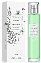 Духи, Парфюмерия, косметика Allvernum Rosemary & Chamomile - Парфюмированная вода