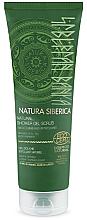 Духи, Парфюмерия, косметика Пилинг-гель для душа - Natura Siberica Shower Gel Scrub Smoothing & Refreshing
