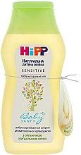 Духи, Парфюмерия, косметика Натуральное детское масло - HiPP BabySanft Sensitive Butter
