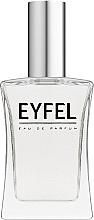 Духи, Парфюмерия, косметика Eyfel Perfume E-73 - Парфюмированная вода