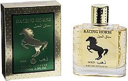 Духи, Парфюмерия, косметика Real Time Racing Horse Gold - Туалетная вода