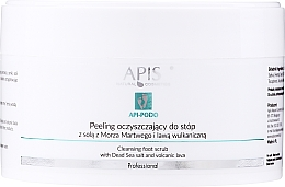 Духи, Парфюмерия, косметика Очищающий пилинг для ног - Apis Professional Api-Podo