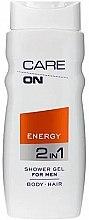 Духи, Парфюмерия, косметика Гель для душа 2 в 1 - Care On Energy Gel Shower