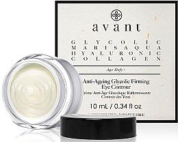Духи, Парфюмерия, косметика Гликолевый антивозрастной укрепляющий крем для кожи вокруг глаз - Avant Skincare Anti-Ageing Glycolic Firming Eye Contour