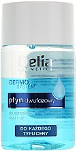 Духи, Парфюмерия, косметика Двухфазная жидкость для снятия макияжа - Delia Dermo System The Two-phase Liquid Makeup Remover
