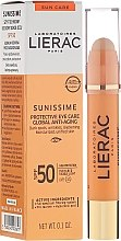 Духи, Парфюмерия, косметика Бальзам для области вокруг глаз - Lierac Sunissime Protective Eye Care Anti-Age Global SPF50