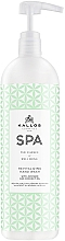 Духи, Парфюмерия, косметика Восстанавливающий гель для мытья рук - Kallos SPA Revitalizing Avocado & Coconut Oil Hand Wash