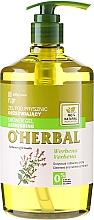Духи, Парфюмерия, косметика Освежающий гель для душа с экстрактом вербены - O'Herbal Refreshing Shower Gel