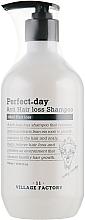 Духи, Парфюмерия, косметика Шампунь для волос - Village 11 Factory Perfect-day Anti Hair Loss