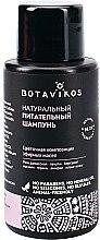 Духи, Парфюмерия, косметика Шампунь питательный натуральный - Botavikos Natural Nourishing Shampoo (мини)