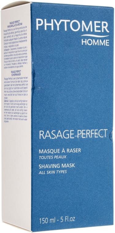 Маска для бритья - Phytomer Homme Rasage Perfect Shaving Mask — фото N1
