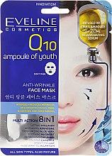 Духи, Парфюмерия, косметика Антивозрастная тканевая маска - Eveline Cosmetics Q10 Face Mask