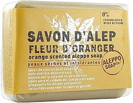 Духи, Парфюмерия, косметика Алеппское мыло с ароматом апельсина - Tade Aleppo Orange Scented Soap