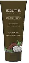 """Духи, Парфюмерия, косметика Скраб для ног """"Питание и восстановление"""" - Ecolatier Organic Coconut Foot Scrub"""