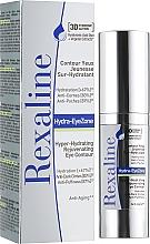 Духи, Парфюмерия, косметика Суперувлажняющий крем для кожи вокруг глаз - Rexaline Hydra 3D Hydra-Eye Zone Cream