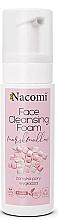 Духи, Парфюмерия, косметика Пенка для умывания - Nacomi Face Cleansing Foam Marshmallow