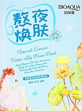 Духи, Парфюмерия, косметика Увлажняющая маска с экстрактом желтой кувшинки - BioAqua Natural Extract Mask