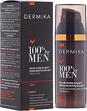 Духи, Парфюмерия, косметика Увлажняющий восстанавливающий крем - Dermika Ultra-Hydrating And Revitalizing Cream 30+
