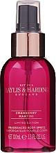 Набор - Baylis & Harding Cranberry Martini Limited Edition Set (sh/gel/100ml + h/b/lot/100ml + b/spritz/100ml + bag) — фото N2