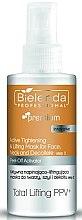 Духи, Парфюмерия, косметика Активатор - Bielenda Professional Premium Total Lifting PPV+ Activator
