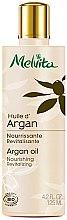 Духи, Парфюмерия, косметика Аргановое масло - Melvita Organic Argan Oil