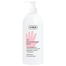 Духи, Парфюмерия, косметика Антибактериальный гель для рук с помпой - Ziaja Moisturizing Antibacterial Hand Gel