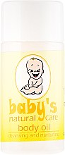 Духи, Парфюмерия, косметика Детское масло для тела - Styx Naturcosmetic Baby's Natural Care