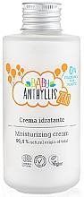Духи, Парфюмерия, косметика Детский увлажняющий крем для тела - Anthyllis Zero Baby Moisturizing Cream
