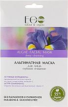"""Духи, Парфюмерия, косметика Альгинатная маска для лица """"Глубокое очищение"""" - ECO Laboratorie Algae Facial Mask"""