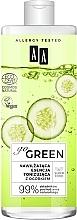 Духи, Парфюмерия, косметика Увлажняющая тонизирующая эссенция с огурцом - AA Go Green