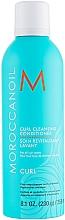 Духи, Парфюмерия, косметика Очищающий кондиционер для кудрей 2 в 1 - Moroccanoil Curl Cleansing Conditioner