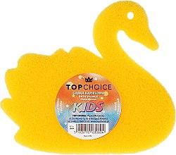 Духи, Парфюмерия, косметика Губка банная 30604, желтая - Top Choice Bath Sponge Kids