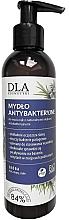 Духи, Парфюмерия, косметика Антибактериальное мыло для рук с натуральными антибактериальными маслами - DLA