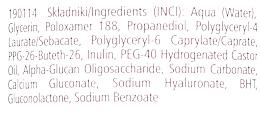 Пребиотическая мицеллярная жидкость - Pharmaceris A Prebio-Sensilique — фото N3