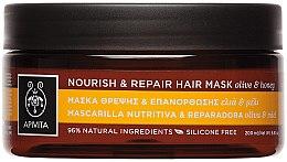 Духи, Парфюмерия, косметика Восстанавливающая питательная маска для волос с оливковым маслом и медом - Apivita Nourish & Repair Hair Mask With Olive & Honey