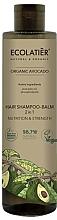Духи, Парфюмерия, косметика Шампунь-бальзам для волос 2 в 1 - Ecolatier Organic Avocado Hair-Shampoo Balm