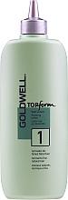 Духи, Парфюмерия, косметика Химическая завивка для нормальных или тонких волос - Goldwell Topform 1