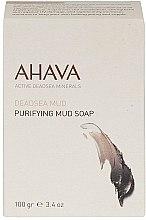 Духи, Парфюмерия, косметика Мыло грязевое - Ahava Source Mud Soap
