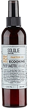 Духи, Парфюмерия, косметика Солнцезащитное масло для загара - Ecooking Sun Oil SPF30
