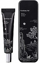 Духи, Парфюмерия, косметика Омолаживающий крем для кожи вокруг глаз - Pyunkang Yul Black Tea Time Reverse Eye Cream