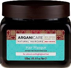 Духи, Парфюмерия, косметика Маска для окрашенных волос - Arganicare Shea Butter Argan Oil Hair Masque