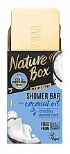 Духи, Парфюмерия, косметика Твердое мыло для душа с кокосовым маслом - Nature Box Coconut Oil Shower Bar