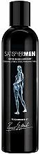 Духи, Парфюмерия, косметика Лубрикант с охлаждающим эффектом - Satisfyer Water Based Cooling Lubricant