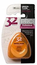 """Духи, Парфюмерия, косметика Зубная нить """"32 Pearls PRO"""", в оранжевом футляре - Modum 32 Жемчужины Dental Floss"""